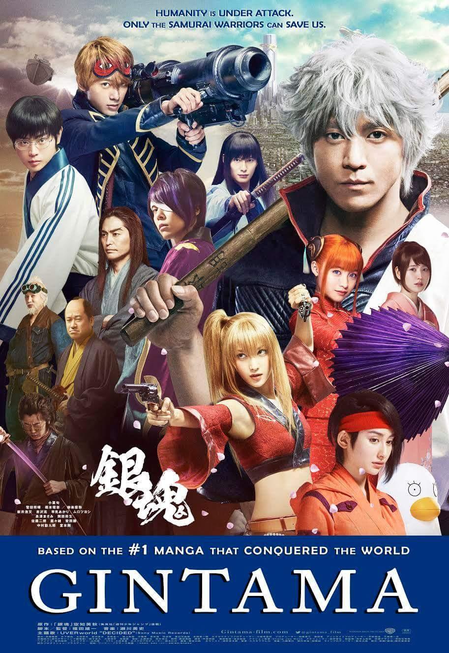 Gintama Live Action Movie