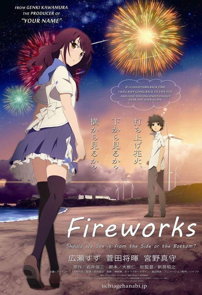 "List of cinemas showing ""Fireworks"" anime film - ANIMEPH ..."