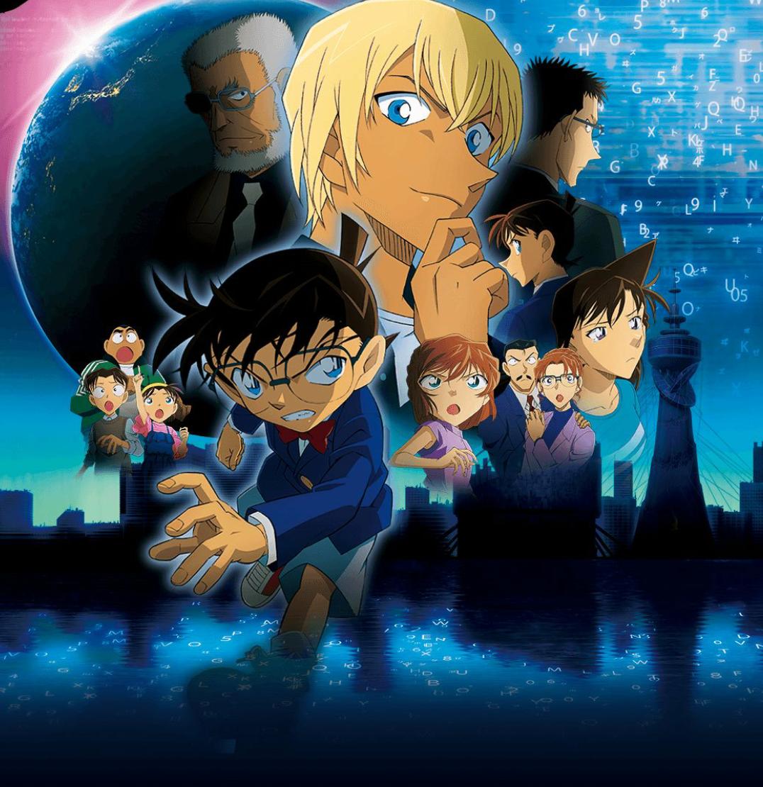 Detective Conan: Zero The Enforcer Film Gets Fan Screening